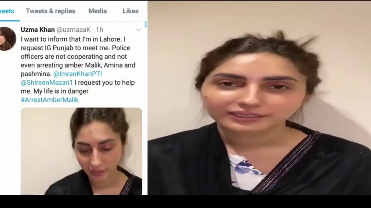 New Malik Riaz daughter fight and Uzma Khan video for settlement news.