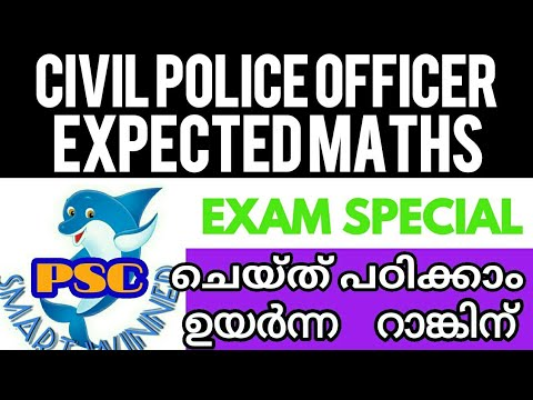 civil maths The following are the math questions in 2017 civil service exam this can serve as your reviewer to the upcoming civil service examination direction: answer the following questions by observation.