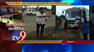 Bus passengers abandoned in forest! - TV9