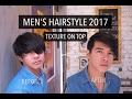 Men's Hairstyle 2017& Hair Tutorial | เซ็ทผมผู้ชายปี 2017 | VinChavin