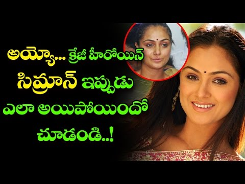 Actress Simran unseen video |  actress unseen videos | Katamarayudu trailer