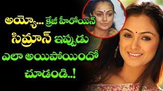 Actress Simran unseen video    actress unseen videos   Katamarayudu trailer