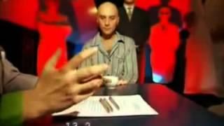 Запрещенные Барабанщики Миллион Долларов США