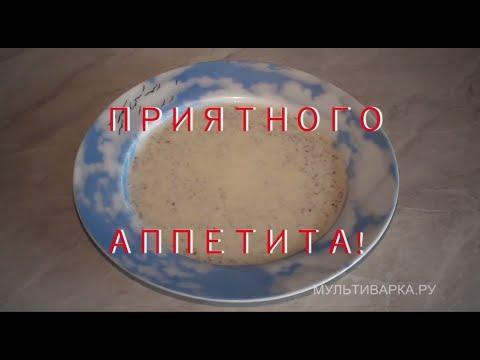 Каша пшеничная на молоке в мультиварке редмонд 4502