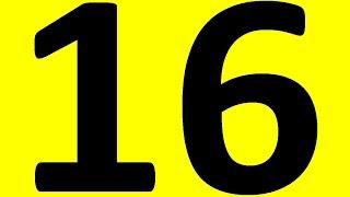 АНГЛИЙСКИЙ ЯЗЫК ДО ПОЛНОГО АВТОМАТИЗМА УРОВЕНЬ 2 УРОК 16 УРОКИ АНГЛИЙСКОГО ЯЗЫКА