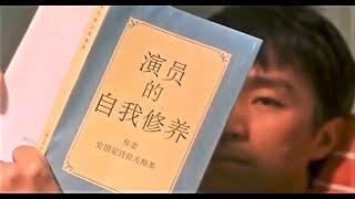 等你下課 - 周杰倫_Jay Chou 楊瑞代_Gary Yang 【ft.喜劇之王 電影】
