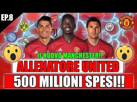 500 MILIONI SPESI!! MERCATO FOLLE E SUPER SQUADRA!! FIFA 19 CARRIERA ALLENATORE MANCHESTER UNITED #1