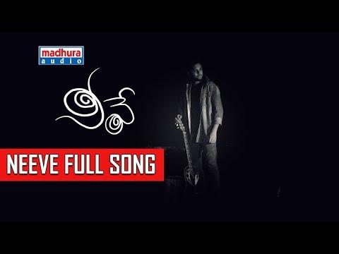 Neeve Full Song Reprise Version By Yazin Nizar    Telugu Music Video    Madhura Audio