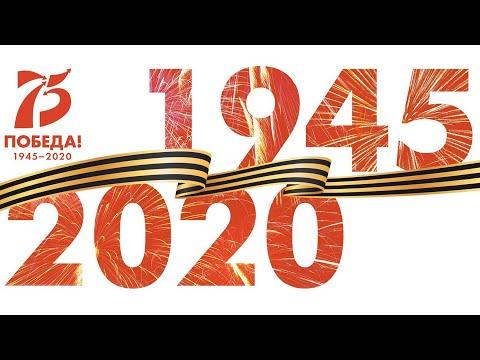 Праздничная трансляция концерта 7 мая 2020 ДК им.Луначарского