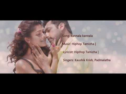 kannala kannala lyrics song