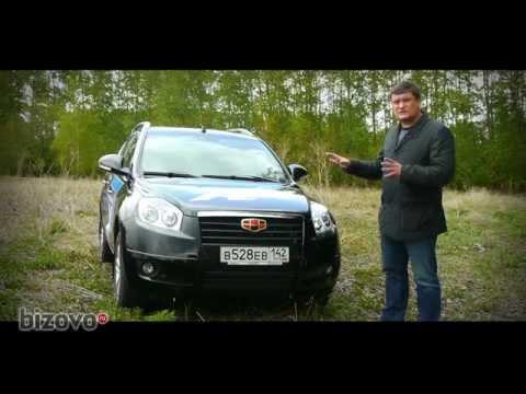 Тест-драйв Geely Emgrand X7 (видеообзор)