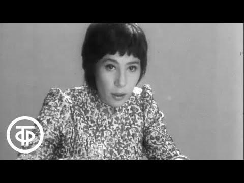 Клип Елена Камбурова - Маленький принц