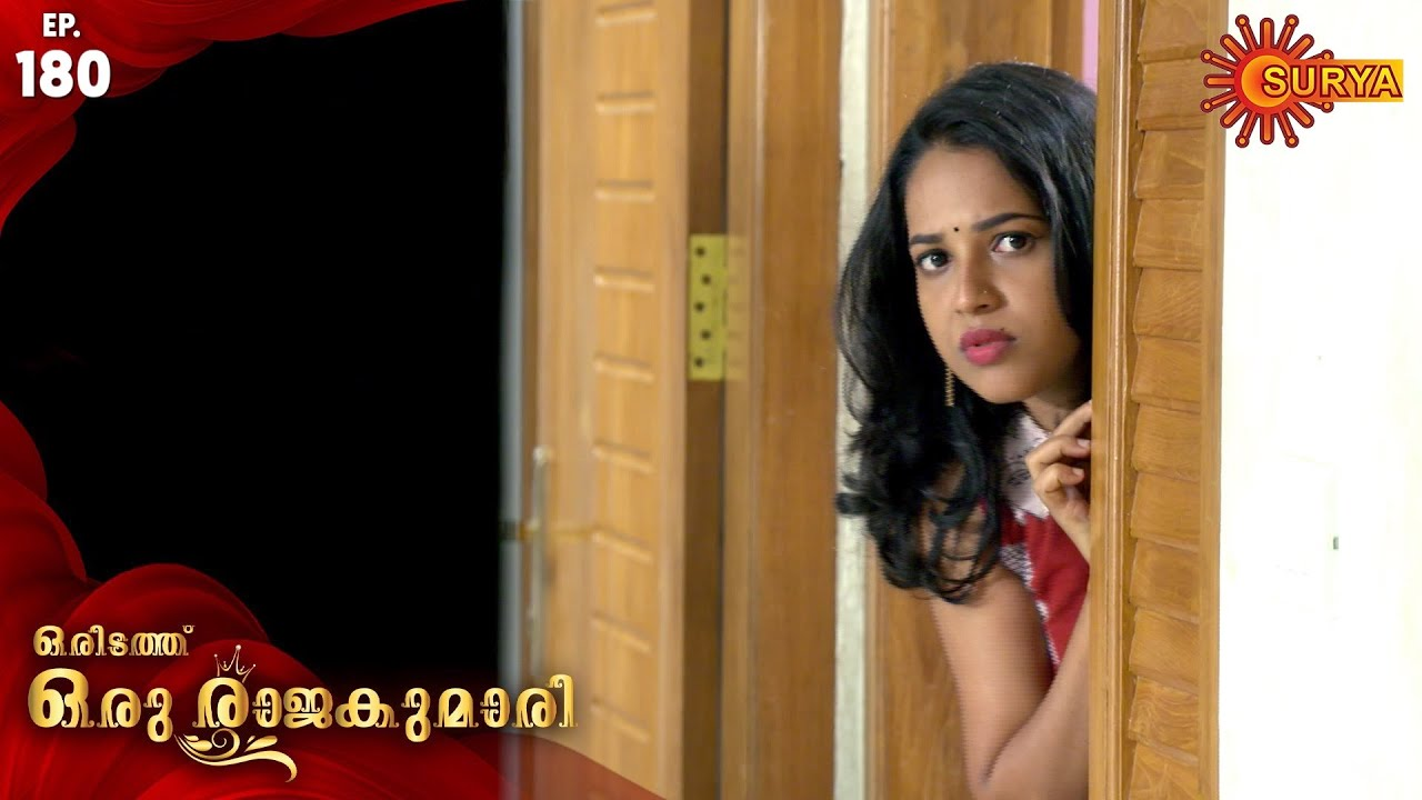 Oridath Oru Rajakumari - Episode 180 | 22nd Jan 2020 | Surya TV Serial | Malayalam Serial