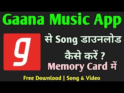 Gaana App Se Song Download Kaise Kare  How To Download Song From Gaana App  Technical Sahara