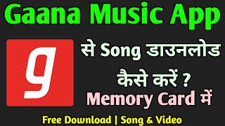 How to download song from gaana app to SD card || Technical Sahara