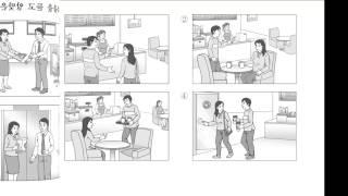 47st TOPIK II Exam. 제47회 한국어능력시험 기출문제 / 토픽2. 韓国語能力試験