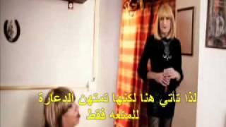 Transexuel Made in Algeria
