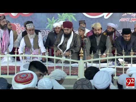 974th Urs of Hazrat Data Ganj Bakhsh in Lahore - 10 November 2017 - 92NewsHDPlus