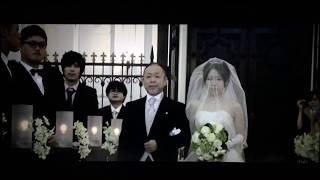 結婚式 エンドロール ムービー 純白の花嫁/逗子三兄弟.