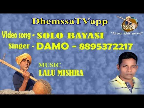 SOLO BAYASI    Dhemssa Tv App