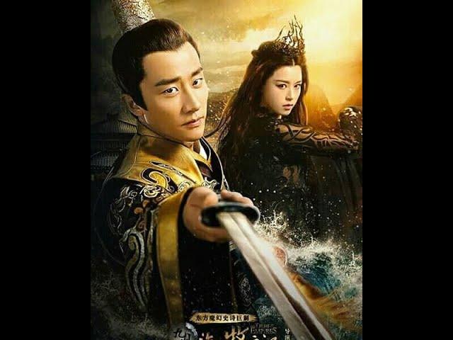 Tribes & Empires: Storm of Prophecy | Music + Drama MV | Shawn Dou + Xu Lu + Huang Xuan + Janice Man