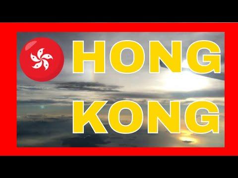 flight SAS SK 963 from Stockholm landing at Hong Kong  20170825-26