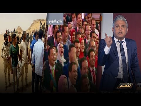 #معتز_مطر : السودان تحرر جنودنا المخطوفين و ضحكات السيسي تتعالي مع الشباب .. ؟!!
