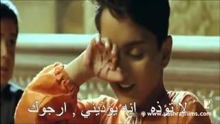 aaja nachle laila majnu مترجم للعربية     part 1