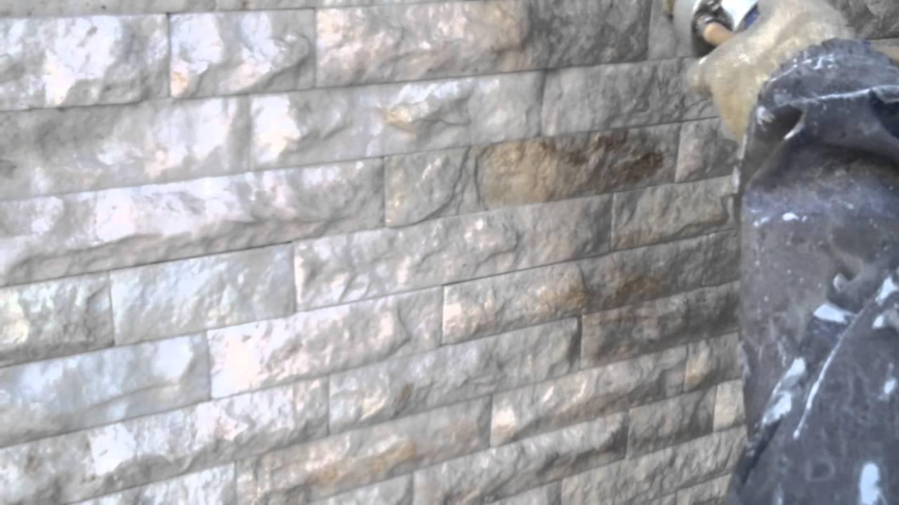 Limpieza ladrillo piedra tipo marmolina youtube - Tipos de ladrillos ...