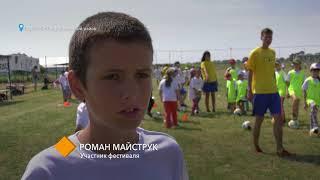 Открытый урок футбола в селе Барабой собрал более 200 школьников