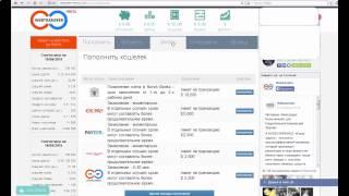 работа в интернете без вложений в узбекистане