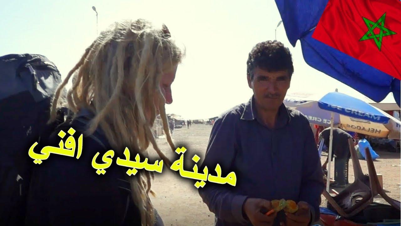 لماذا يرفض المغاربة التصوير؟
