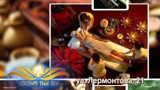 Салон тайского массажа и SPA-услуг в Абакане