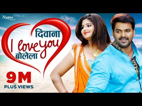 Pawan Singh - Diwana I Love You Bolela | Yodha Arjun Pandit Bhojpuri Video Songs 2017