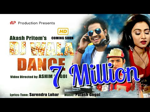 Dj Wala Dance By Akash Pritom | Official Video 2018 | New Baganiya Song