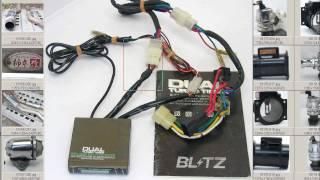 BLITZ DTT Turbo timer & Boost gauge + MAZDA BG8Z familia 323 GTR harness