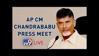 AP CM Chandrababu Naidu Press Meet LIVE || Delhi - TV9