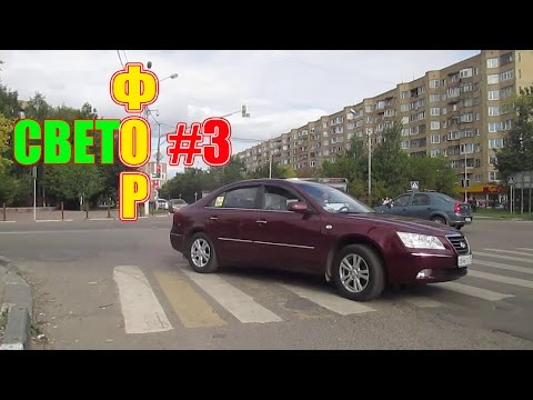 Видео Футаж li3 - Светофор 3