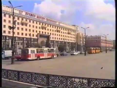 Как выглядел Челябинск в 1995 году.