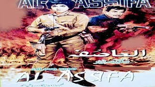 Video AL-ASIFA (1971) - SUDHIR, NAGHMA, & TALISH - OFFICIAL FULL MOVIE download MP3, 3GP, MP4, WEBM, AVI, FLV November 2017