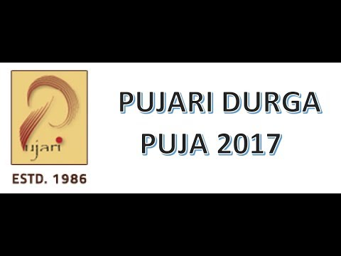 Pujari Durga Puja Invitation 2017 [HD]