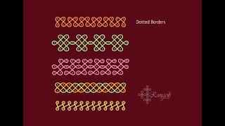 Border rangoli designs | Easy rangoli border designs | Knotted Border Kolam