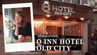 Обзор отеля Q Inn Hotel Old City Стамбул Турция 2021