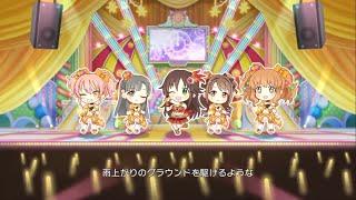 【デレステMV】LIFE(GAME ver.) [姫川友紀2D]フジファブリックカバー曲 HD