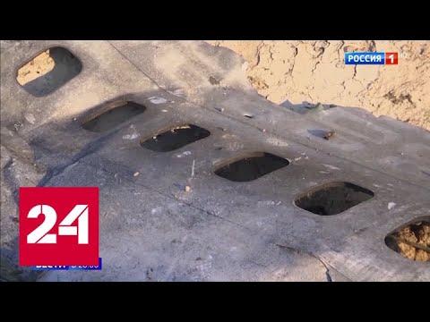 Была ли ракета: авиакатастрофу под Тегераном приспосабливают под политические нужды - Россия 24