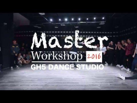 Consideration | Rihanna |choreo By Koharu | Master Workshop