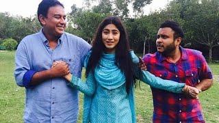 ছেলেমানুষি Trailer Eid Natok 2016   Zahid Hasan   Mishu Sabbir   Safa Kabir