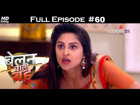 Belanwali Bahu - 9th April 2018 - बेलन वाली बहू - Full Episode thumbnail