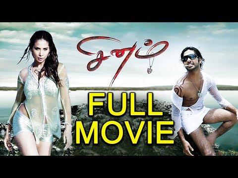 Sinam Full Tamil Movie thumbnail