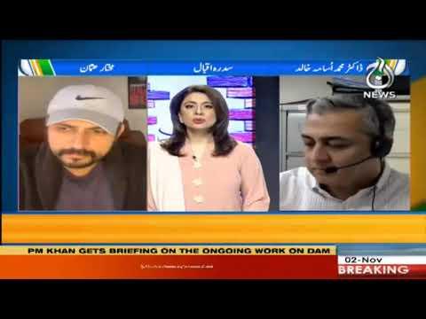 Aaj Pakistan with Sidra Iqbal   Milo Pakistan Se - Bachon Kay Akhrajaat   01 November 2020